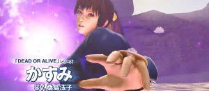 無双スターズ かすみや真田幸村のプレイ動画でシステム紹介!初回特典や限定版情報もあり