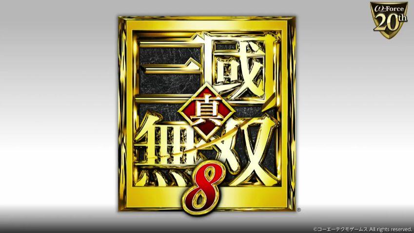 真・三國無双8 「真・三國無双8」が発売決定!オープンワールド化、中国全体を作る勢いで制作中!新キャラも