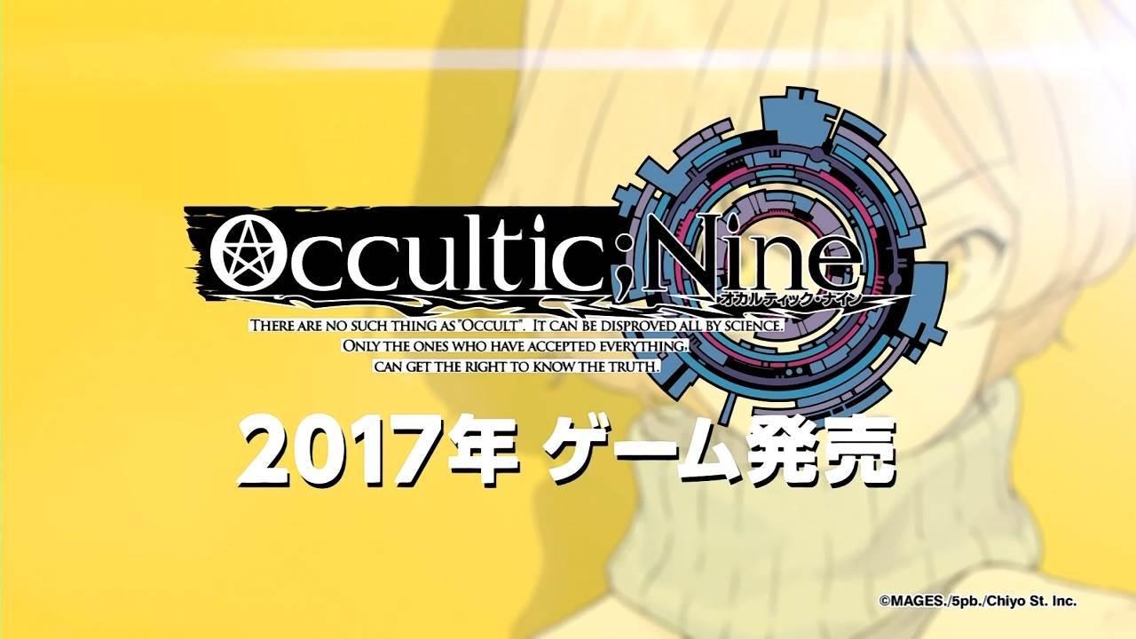 オカルティック・ナイン ゲーム版「オカルティック・ナイン(Occultic;Nine)」は2017年発売!企画の生存を確認!
