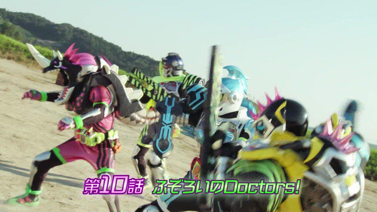 rider1607
