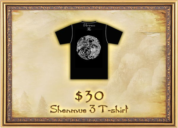 シェンムー3, シェンムー シェンムー3 開発順調のためか予約が開始、新スクショも3枚公開へ