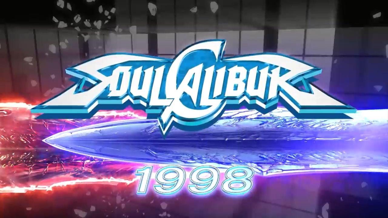 soulcalibur036