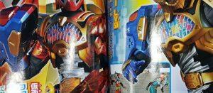 仮面ライダーエグゼイド 仮面ライダーパラドクスレベル50や、ゲンムゾンビゲーマーレベル10の猛威など!【ネタバレ】