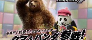 鉄拳7 「クマ」と「パンダ」が参戦決定!今回は別々で登場!オンライントーナメントモードも実装、発売日は来月発表!