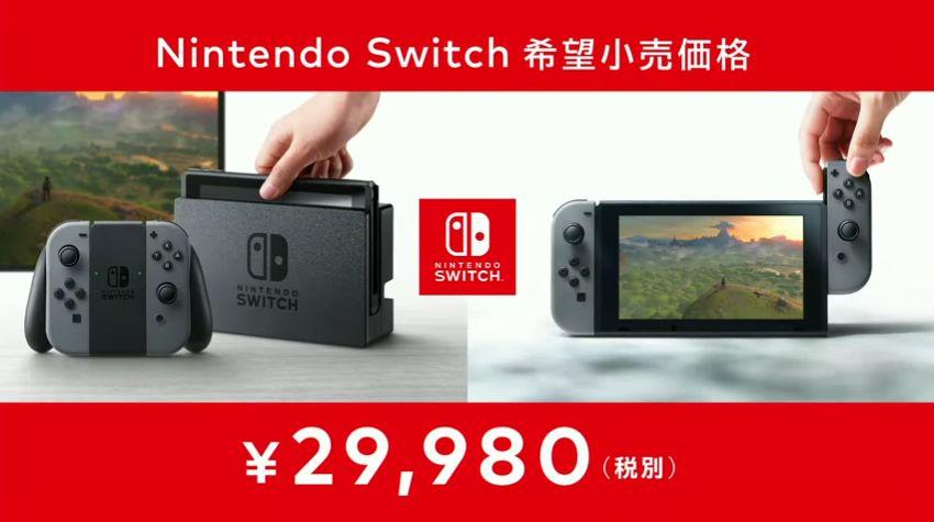 ニンテンドースイッチの発売日は3月3日!価格は29980円(税別)!