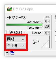 3DSでSDカード移動のやり方、丸ごとコピーしても認識されない方々へ向けてなど