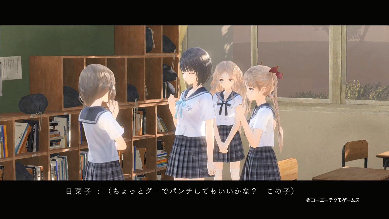 ブルーリフレクション 「ブルーリフレクション」 主人公「白井日菜子」にフォーカスしたイメージ動画公開!