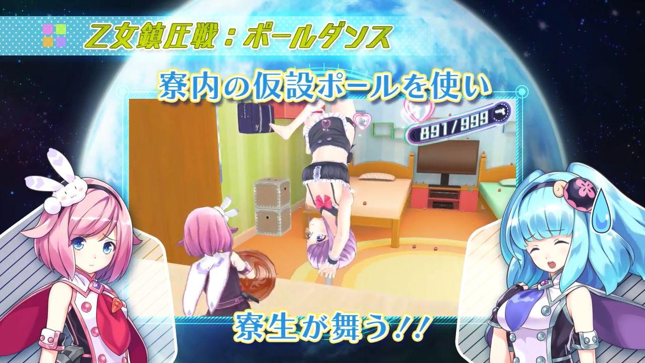 ガンガンピクシーズ プレイ動画たっぷりの「ガンガンピクシーズ」PV公開!予約特典イメージも!