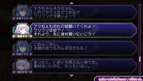 ガンガンピクシーズ 「ガンガンピクシーズ」入浴の発生条件や、乙女カスタムで衣装変更など!
