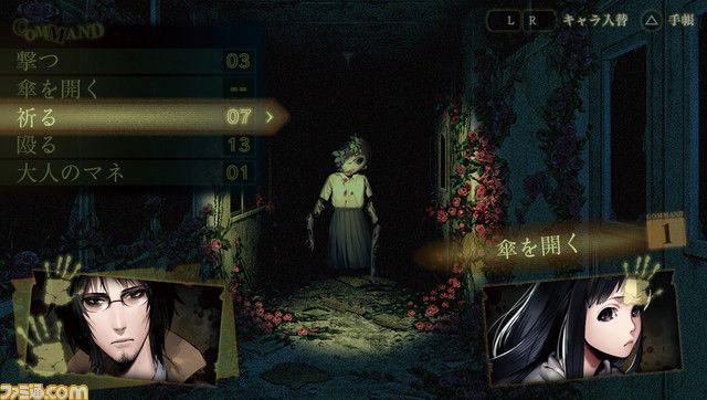 死印 PSVita「死印」は怪異スポットを探索するアドベンチャーゲーム!ゲーム画面公開!