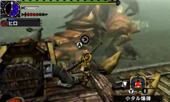 MHXX MHXXの砦「ラオシャンロン」はクエ開始後待ち時間なし!大砲の弾も進化し、新ギミックあり!