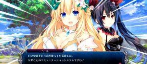 四女神オンライン エビテン限定「四女神オンライン」 3Dクリスタル聖騎士ネプテューヌが素晴らしい!