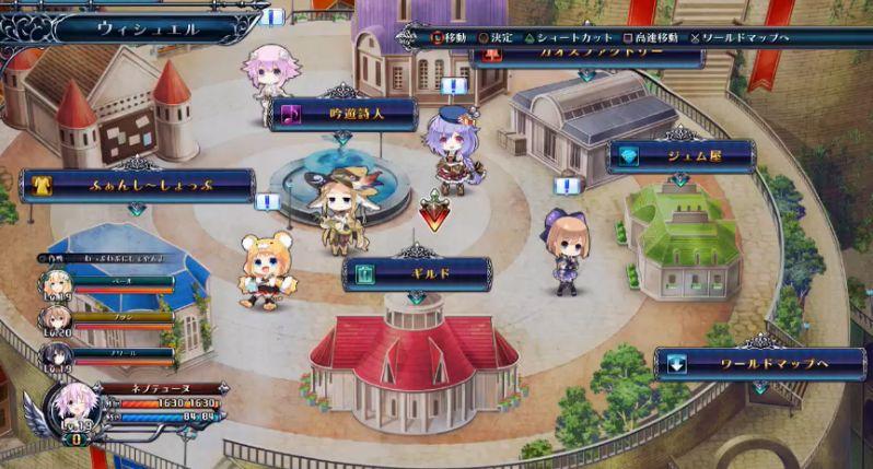 四女神オンライン 「四女神オンライン」 あれ?もしかしてイベントイラスト口パクなし?他、ボス戦のプレイ動画公開!