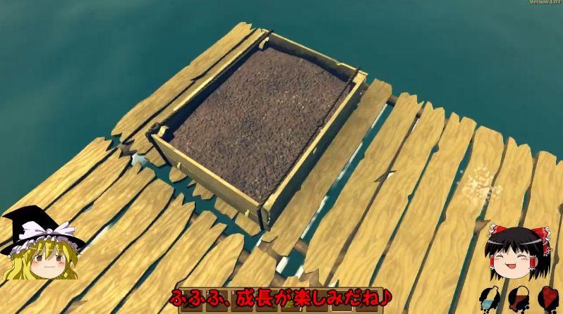 Raft 「Raft(ラフト)」 海の上で資源を集め、住まいをモノづくりするゲームが面白そう!