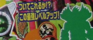 仮面ライダーエグゼイド 「仮面ライダーエグゼイド」 パックマン、ファミスタ、ゼビウスとのコラボフォーム!ゲンムとパラドが仲間割れ?【微ネタバレ】