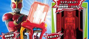 仮面ライダーエグゼイド「DXレジェンドライダーガシャット」シリーズが発売!16種類が登場!