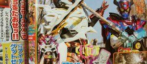 映画, 仮面ライダーエグゼイド 「超スーパーヒーロー大戦」には電王やゾルダなども登場!新ライダートゥルーブレイブも!