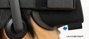 VRゲームは遂に匂いが出る時代!「VAQSO VR」がなんか凄い!小型でPSVRでも使用可能