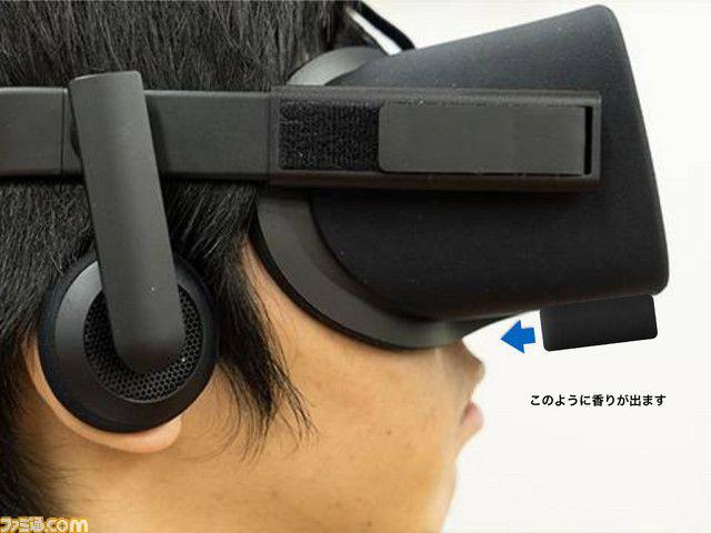 匂い VRゲームは遂に匂いが出る時代!「VAQSO VR」がなんか凄い!小型でPSVRでも使用可能
