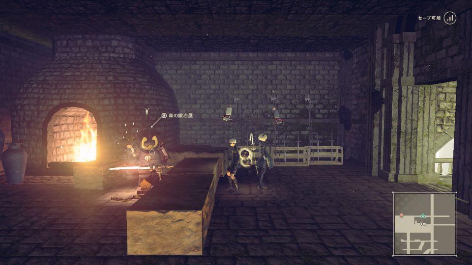 ニーア オートマタ, ニーア 【攻略】ニーアオートマタで武器最終強化、レベル4にできる「森の城の武器屋」場所