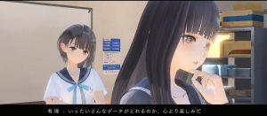 ブルーリフレクション PS4・PSVita「BLUE REFLECTION」発表!ガスト美少女祭り第3弾の正体が判明する。