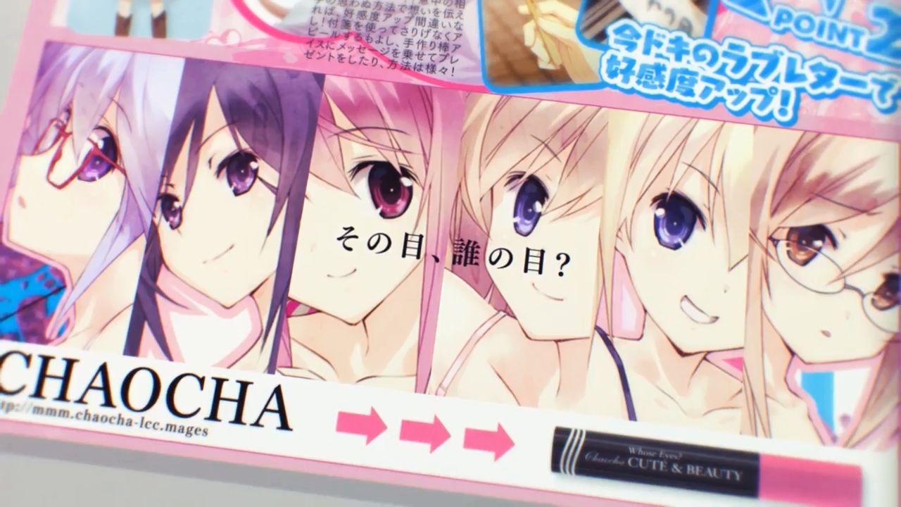 カオスチャイルド らぶchu☆chu!! 「カオスチャイルド らぶchu☆chu!!」桃色全開なOP動画!限定版の同梱内容も