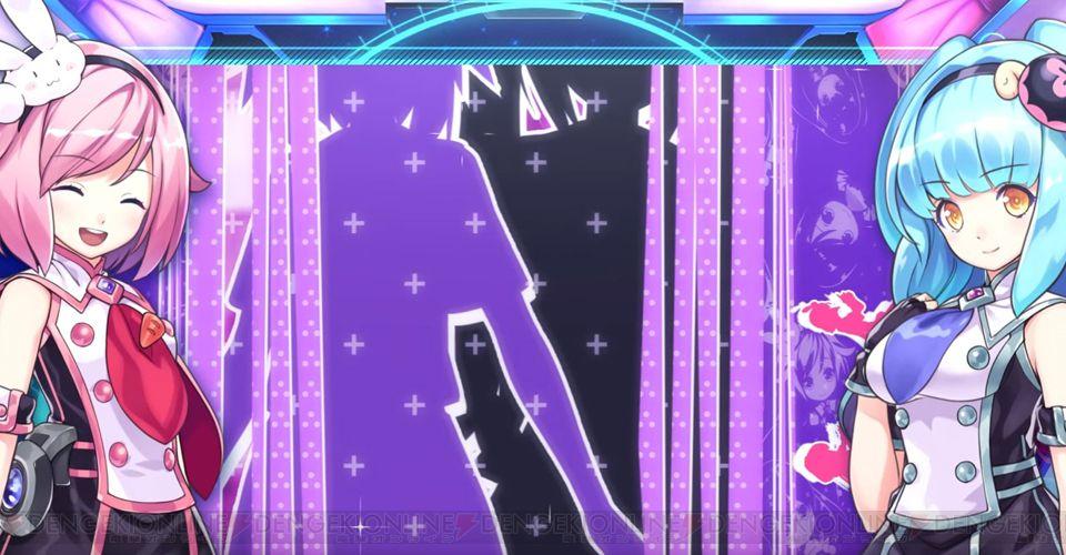 四女神オンライン, ノワール, ガンガンピクシーズ 「ガンガンピクシーズ」にねぷねぷとノワールが登場!仕草観察とか楽しそう!