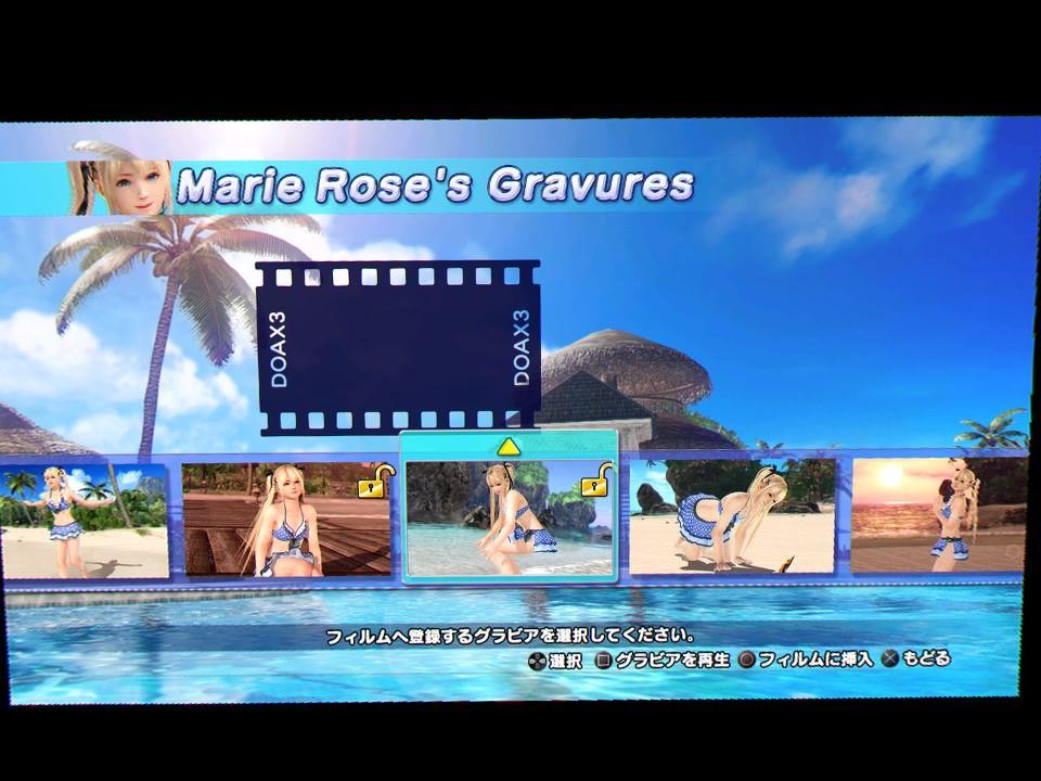 マリーローズ, DOAX3 DOAX3マリーの水着消失バグ、そのやり方は意外と簡単