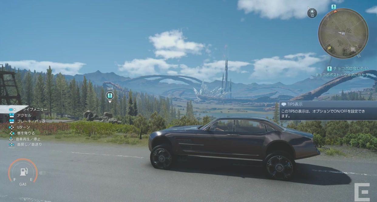 FF15, FF FF15、レガリアで車道外も自由に運転可能なフリードライブ機能開発中!まだ提供できない理由が分かる動画も...。