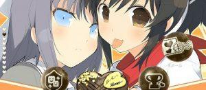 デカ盛り 閃乱カグラ, テーマ PS4・PSVita向けテーマ「デカ盛り 閃乱カグラ」が配信中!