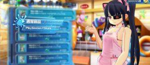 閃乱カグラPBS 購買部の店番少女は変えられる!くねくねフィニッシュの水の色も変更可能!