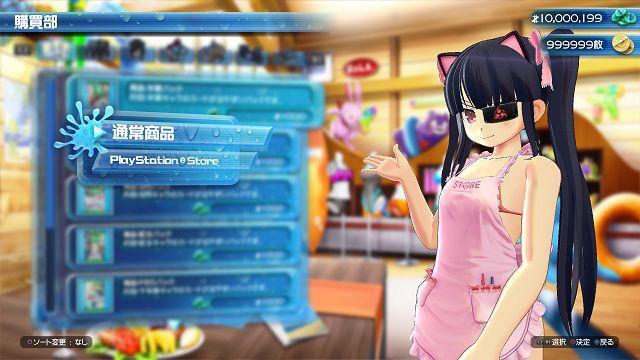 閃乱カグラPBS 閃乱カグラPBS 購買部の店番少女は変えられる!くねくねフィニッシュの水の色も変更可能!