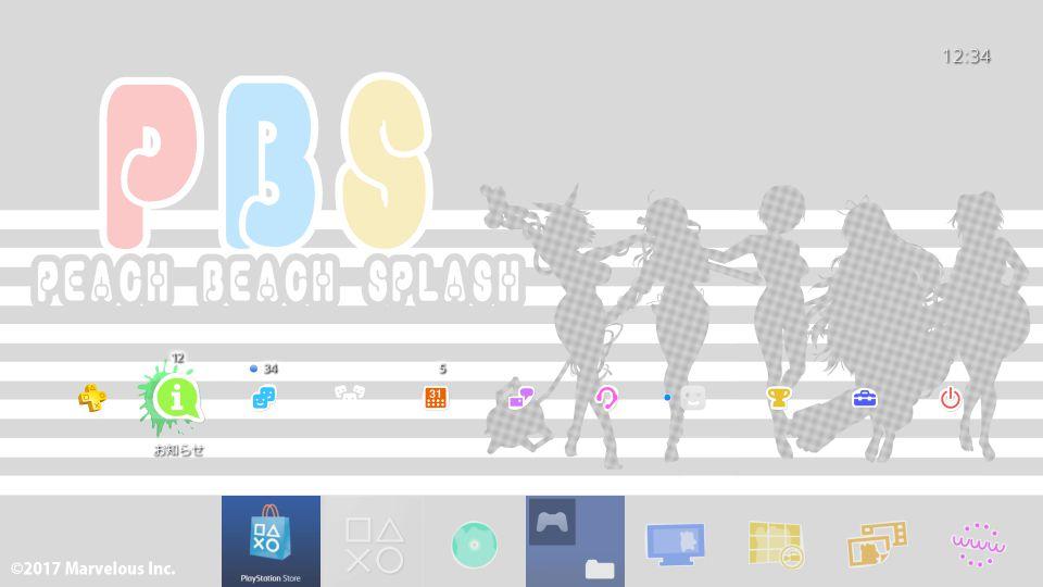 閃乱カグラPBS PS4用「閃乱カグラ PBS」オリジナルテーマ7種類が配信!それぞれのチームごとの壁紙あり