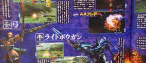 MHXX 【画像あり】MHXX、全14武器種分の新狩技が判明!ハンマー溜め攻撃火力アップ系っぽい!