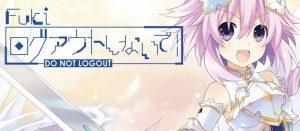 四女神オンライン 「四女神オンライン」DLC ステータスアップアイテムらしきものが雑誌やCDに付属へ