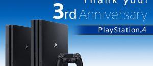 【おめでとう】PS4発売からジャスト3年!当時はVRゲームなんて想像も付かなかったよ