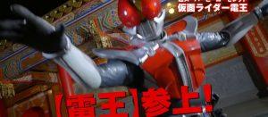 仮面ライダー電王 ブルーレイボックス 「仮面ライダー電王」ブルーレイボックス発売決定!10周年記念で、次映画にもモモ出てくるし楽しみですな!