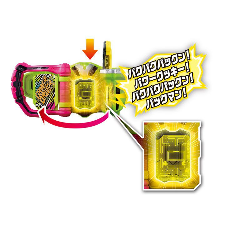 仮面ライダーエグゼイド 「仮面ライダーエグゼイド」 バックパン、ファミスタ、ゼビウスなどのコラボガシャット音声判明!