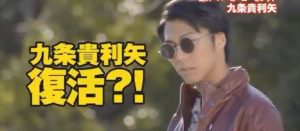 仮面ライダーレーザーが「超スーパーヒーロー大戦」で復活!TVCMで本人登場!