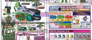仮面ライダークロノス 仮面ライダーエグゼイド ムテキガシャットは他ライダーも使用可能!仮面ライダークロノスは時を自在に操る敵ライダー!
