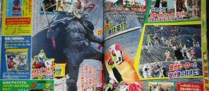 仮面ライダーブレイブ 仮面ライダーブレイブがギャラクシアンガシャットで変身!巨大化エナジーアイテムなども【ネタバレ含】