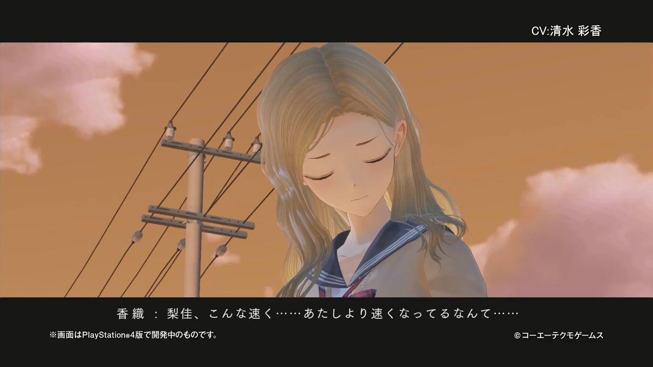 ブルーリフレクション ブルーリフレクション「三井香織」 見た目は不良っぽいけど性格は真面目な女の子