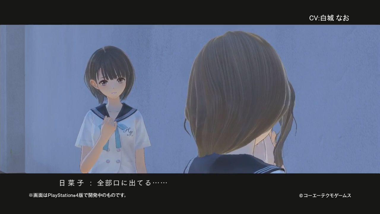 ブルーリフレクション ブルーリフレクション「芳村梨佳」情緒が不安定すぎる絶対音感少女。