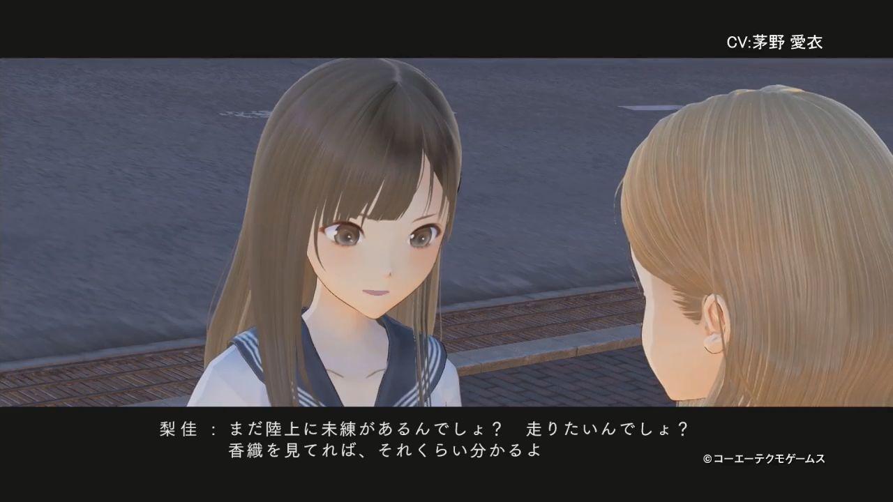 ブルーリフレクション ブルーリフレクション「芳村梨佳」 髪留めが似合う普通であることを気にする少女