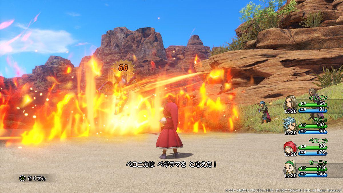 DQXI DQ DQ11 PS4版は「フリー移動」「オートカメラ」、3DS版は「3Dか2D」とぞれぞれ2との戦闘タイプあり!