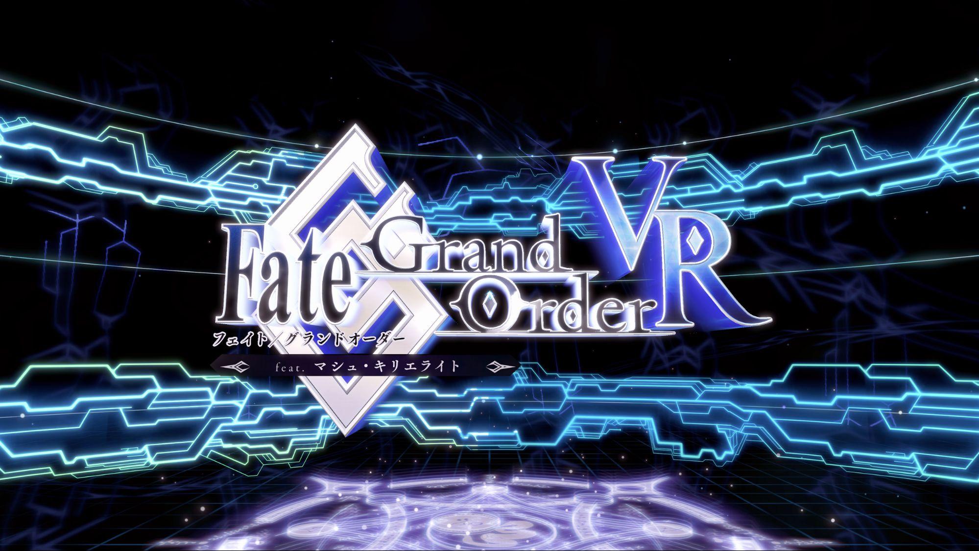 FGO VR Fate 「FGO VRフューチャリングマシュキリエライト」ゲーム画面公開されるも、若干グラクオリティが心配【PSVR】