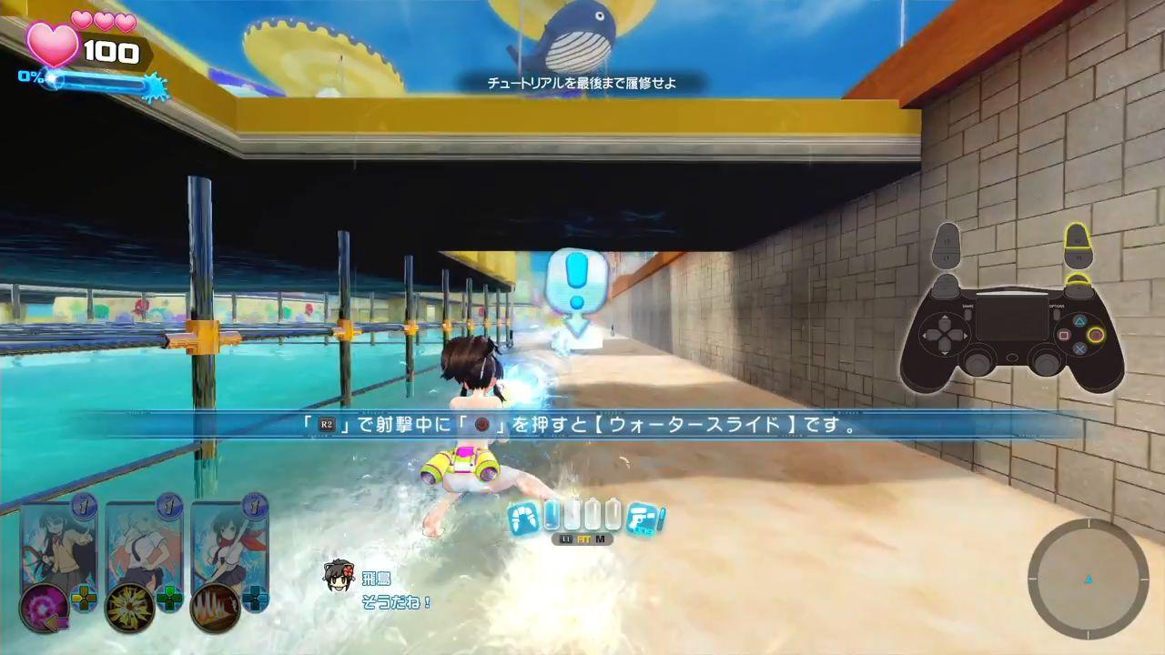閃乱カグラPBS 閃乱カグラPBS冒頭約30分間のプレイ動画公開!アニメや水着だらけのCGなども!