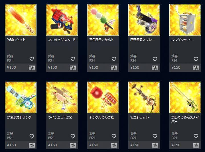 閃乱カグラPBS 閃乱カグラPBS DLC衣装や武器、カードなど大量のコンテンツが配信開始!