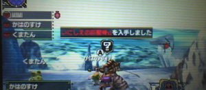 【いにしえの巨龍骨集め】MHXX G級ブラックXシリーズは大剣最強装備候補!【抜刀術2種、納刀術、集中デフォ】