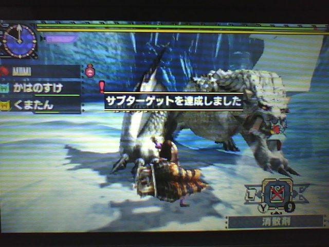 MHXX 【いにしえの巨龍骨集め】MHXX G級ブラックXシリーズは大剣最強装備候補!【抜刀術2種、納刀術、集中デフォ】